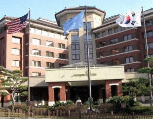 The Dragon Hill Lodge at U.S. Army Garrison Yongsan, South Korea, offers a gateway to Seoul, with the conveniences of an Armed Forces Recreation Center.
